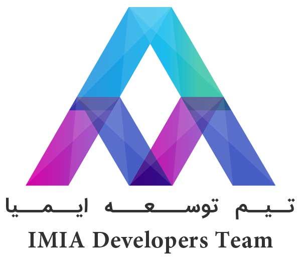 IMIA Developers Team | تیم توسعه ایمیا